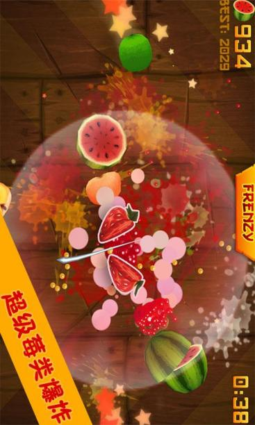水果忍者 免费版 新手礼包 安卓android手机软件下载 ...
